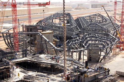 Trung tâm nghiên cứu dầu mỏ Hoàng gia King Abdullah
